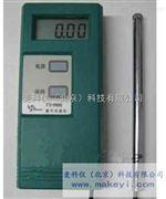MKY-TY9900 微风仪/数字风速仪