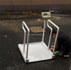 DCS-XC-LYC太原坐椅稱 滄州坐椅秤 巴南座椅稱 榆林輪椅秤