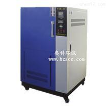 耐紫外光辐照试验机