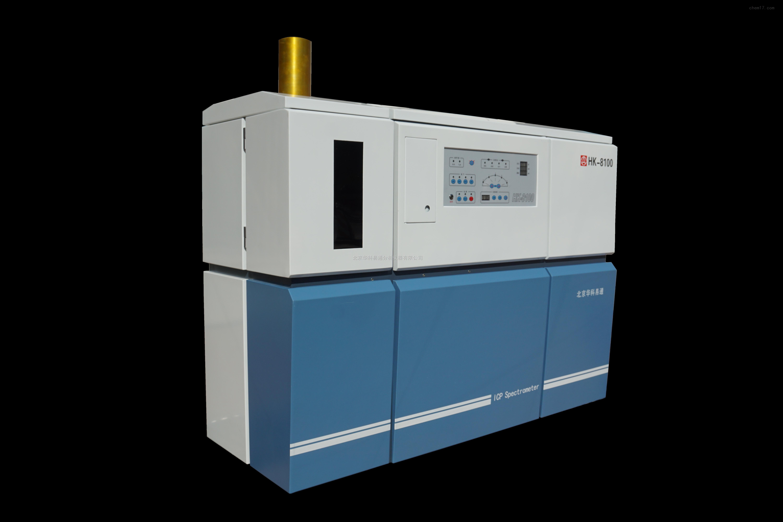 炭催化劑分析電感耦合等離子體發射光譜儀