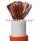小猫销售YHF电缆 YH电焊机电缆价格
