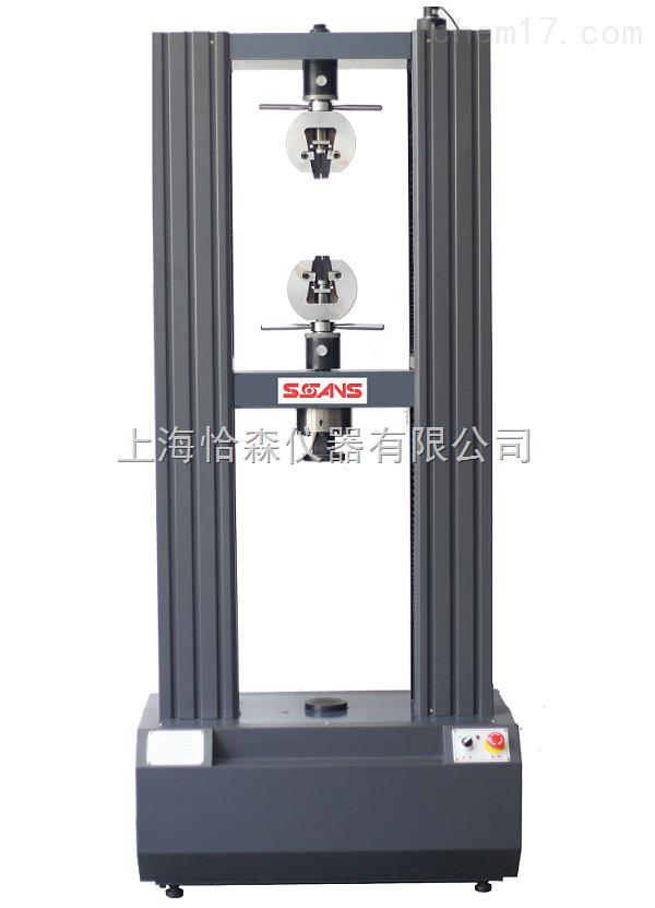 三思CMT4000系列微机控制电子*试验机