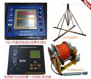 钻孔灌注桩成孔质量检测系统