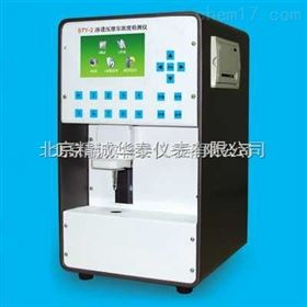 JCYB/STY-2蘭州滲透壓摩爾濃度檢測儀