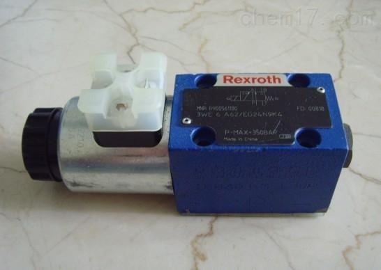 德国Rexroth电磁阀原装正品