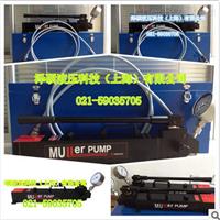 齐全PMG-18416德国MULLER超高压手动泵西宁可加工订做