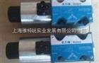 美国威格士VCKERS电磁阀上海总代理/VICKERS中国