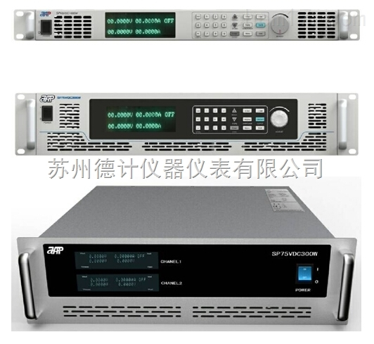 sp系列可编程直流电源-sp系列可编程直流电源-苏州德
