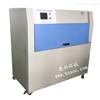 南京紫外耐气候老化试验箱