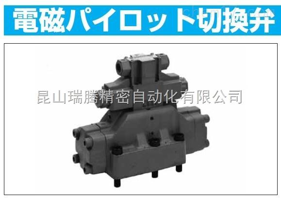 DAIKIN大金JS-G10-2NU-30-DNP先导电磁阀