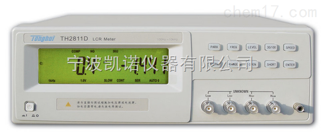 LCR數字電橋