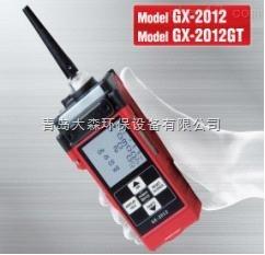 理研GX-2012复合气体检测仪