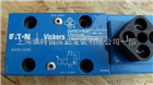 VICKERS电磁阀DG4V-3-2A-M-U-H7-60特价供应800件现货