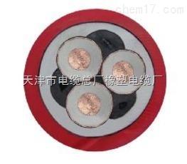 UGF3*50+1*16高压橡套电缆 UGF高压电缆使用特性