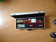 天津EC-6000型语言无线高压核相器厂家