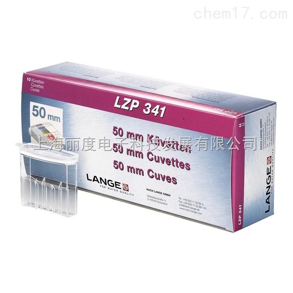 LZP341-塑料比色皿