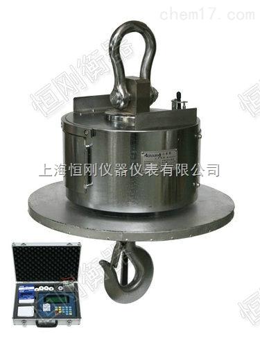 常规型电子吊秤,通用吊钩秤