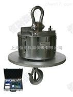 秤钢材的无线电子吊钩秤,耐高温钢材吊秤