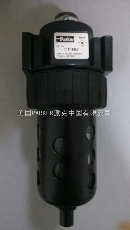 进口Parker(派克)过滤器15/40/80CN系列