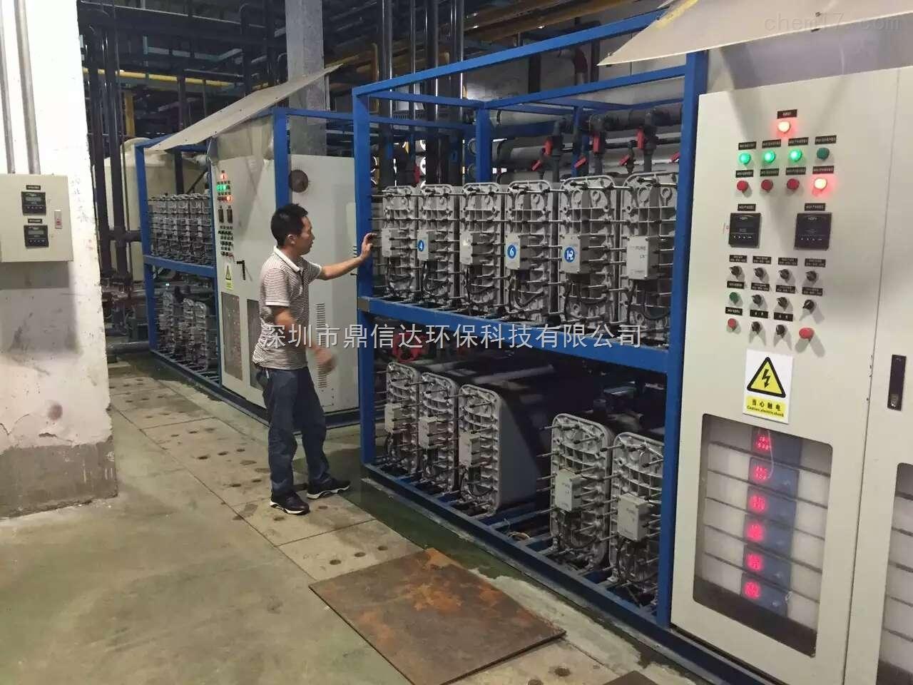 反渗透EDI超纯水处理设备