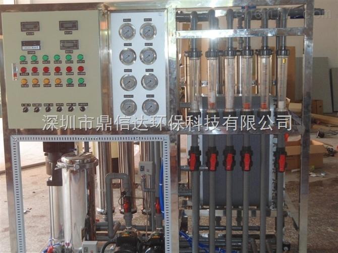 反渗透EDI超纯水设备