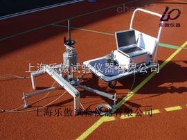 塑胶跑道冲击吸收与垂直变形检测仪(人造运动员)