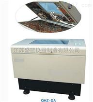 QHZ-DA全温大容量振荡培养箱特种电机(智能型控制)