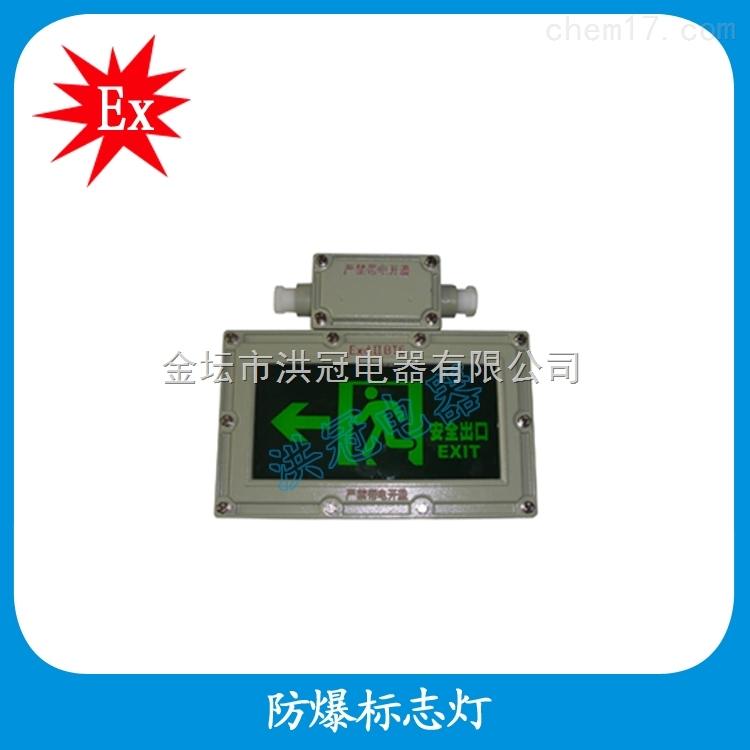 SBD3106-LED双向防爆指示灯