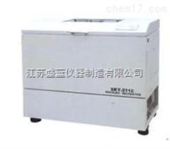 SKY-211C加高式大容量全温恒温培养振荡器