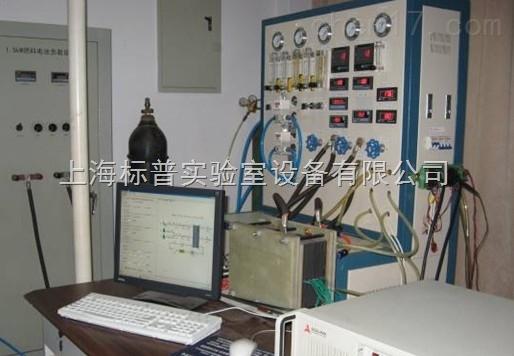 水冷型燃料电池科研实验台|燃料电池技术及应用实训装置