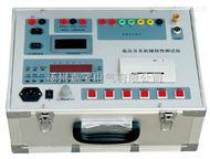 JBJB断路器机械特性测试仪