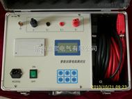JBJB智能回路电阻测试仪