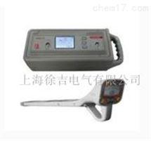 沈阳特价供应GXY-4000地下管线探测仪