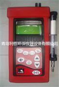 英国凯恩KM945烟气分析仪直销价格