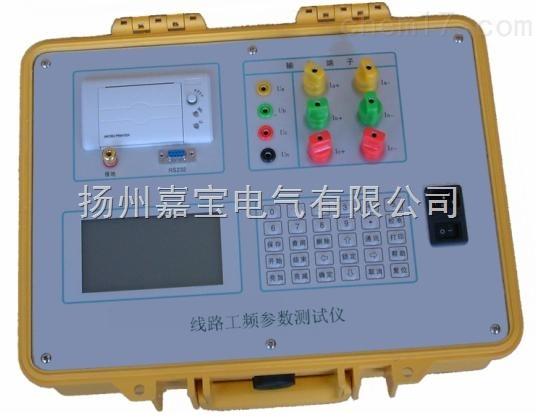 JB输电线路工频参数测试仪