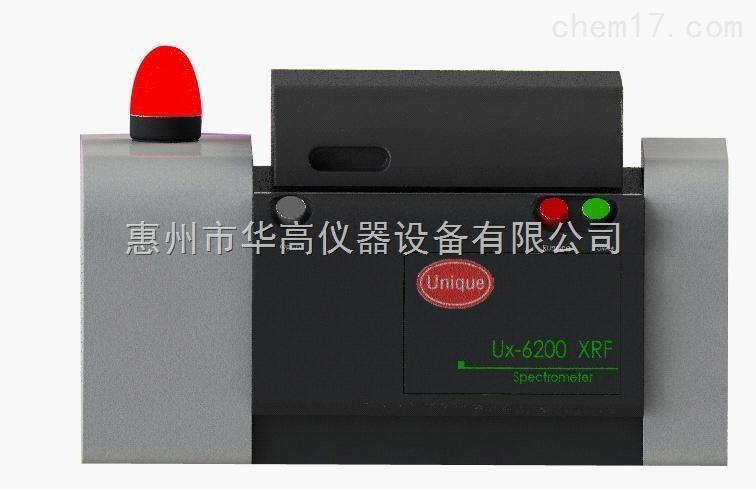 Ux-6200 华唯贵金属分析仪