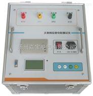 JBJB大型地网接地电阻测试仪