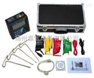 JB3000BJB3000B接地电阻/土壤电阻率测试仪