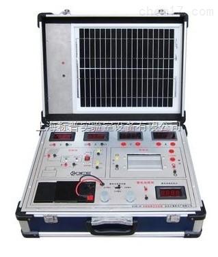 太阳能教学实验箱|太阳能技术及应用实训装置