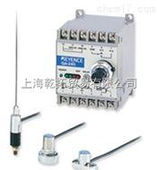 PR-MB15CN基恩士特殊用途傳感器,低價KEYENCE特殊用途傳感器