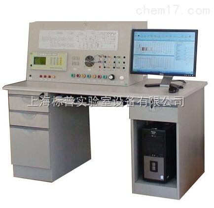 太阳能光热利用系统演示测量实验台|太阳能技术及应用实训装置