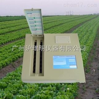 OK-V16A多通道土壤(肥料)养分速测仪