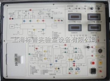 太阳能光电教学实验箱|太阳能技术及应用实训装置