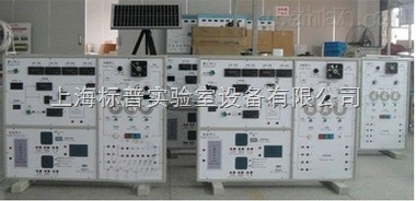 基础型太阳能教仪系统|太阳能技术及应用实训装置