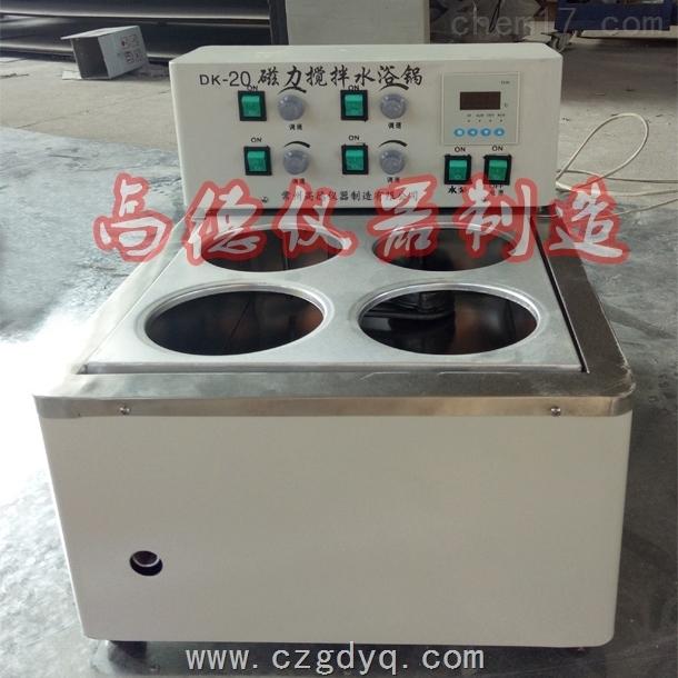 加级循环水浴磁力搅拌器