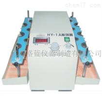 HY-1(A)调速多用振荡器