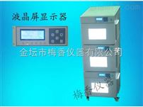 MX复合式三温区光照培养箱