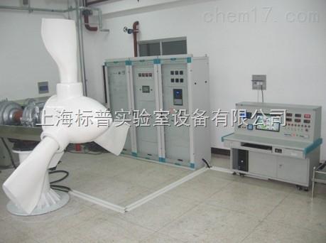 大型双馈风力发电实验系统|风力发电技术及应用实训装置