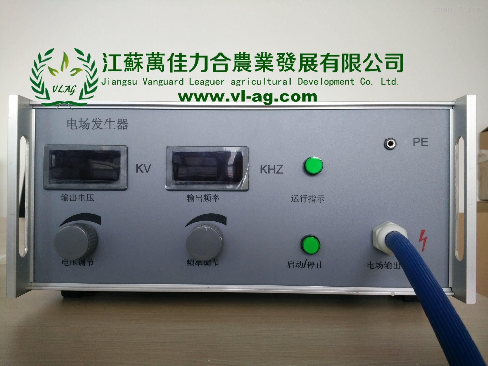 wj-ii-河北 植物静电场发生器 植物高压静电场发生器 植物空间电场