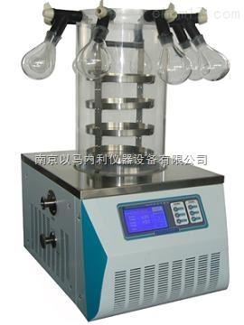 FD-1C-50掛瓶型冷凍干燥機